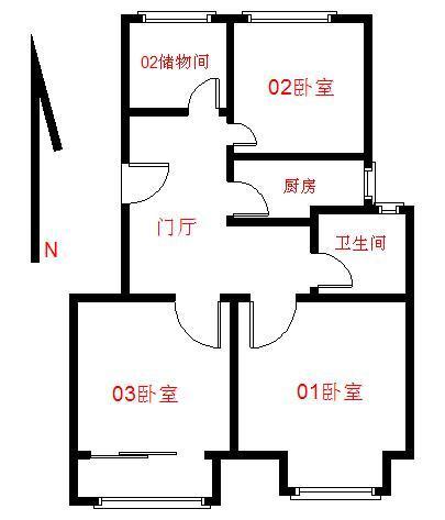 北京整租公寓 朝阳区 双桥